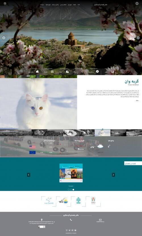 Farsça Van Tanım Sitesi